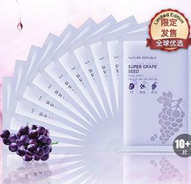 """韩国植物美颜大当家!自园葡萄籽面膜,""""颜值逆转""""担当!"""